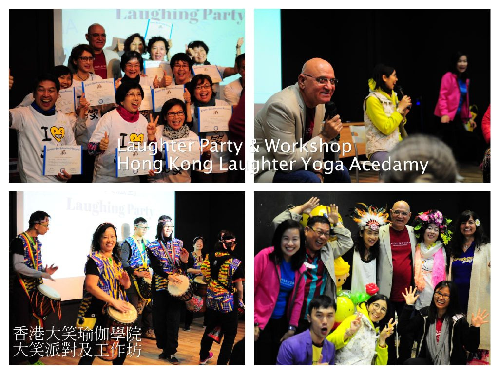 Hong Kong Laughter Yoga Academy Laughing Party & Workshop